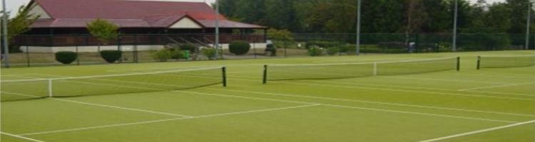 изкуствени треви София изкуствени треви за футбол тенис голф ски баскетбол