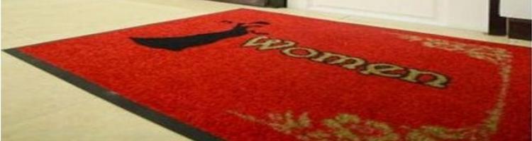 килими и изтривалки с фирмено лого изработка н алого изтривалки по поръчка