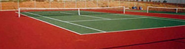 външно игрище за тенис София