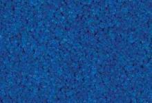 мокет цвят син мокет на плочи син настилка за офиси казина заведения детски градини магазини мокети