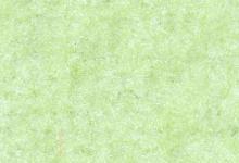 бял килим covor alb tapis blanc tappeto bianco λευκό χαλί бел тепих бяла изтривалка с надпис бяла настилка