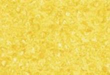 жълт балатум за под линолеум жълт винил настилка хетерогенна