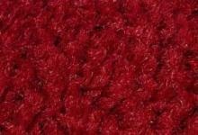 Regal red 134 червено бордо изтривалка червен бордо килим под наем с гумена основа изтривалка бордо с гумена основа