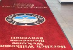 лого изтривалки лого килими