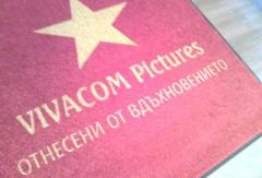 лого килими и изтривалки по поръчка производство на изтривалки