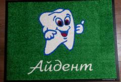 входни изтривалки с лого за офиси магазини болници заведения хотели